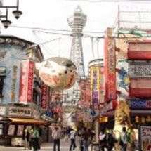 大阪にやってきました…