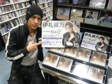 half-山野楽器銀座店