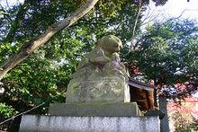東條的世界最古の国へようこそ-調神社1