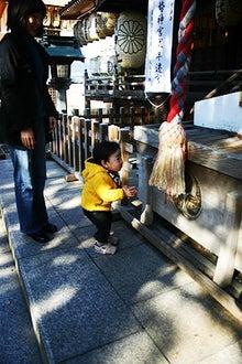 東條的世界最古の国へようこそ-調神社4
