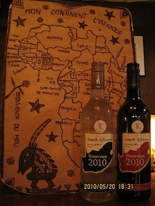 South Africa Nouveau Wine Party