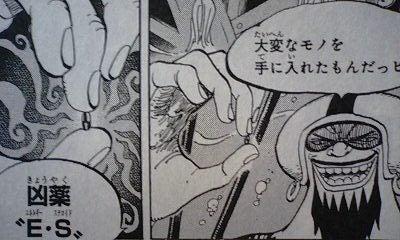 まんが栄養素-ワンピース(ONE PIECE) 62巻