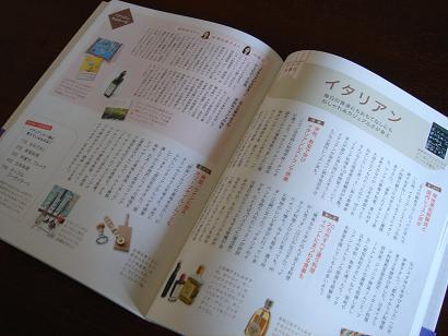 野菜ソムリエの贅沢ランチ計画