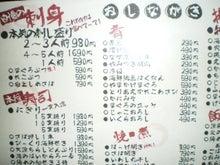 $★concon diary★