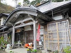 晴れのち曇り時々Ameブロ-華蔵院(立石寺)