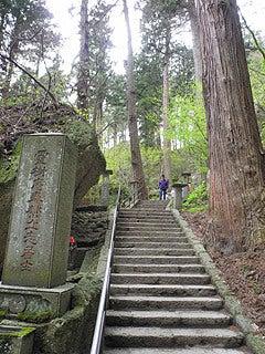 晴れのち曇り時々Ameブロ-登山道(立石寺)