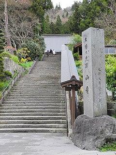 晴れのち曇り時々Ameブロ-立石寺登山口