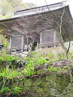 晴れのち曇り時々Ameブロ-仁王門(立石寺)