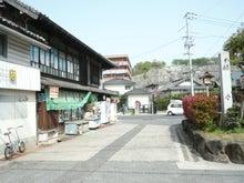 普天王関応援日記-innoshima