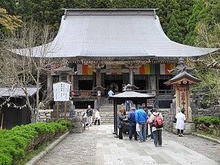 晴れのち曇り時々Ameブロ-根本中堂(立石寺)