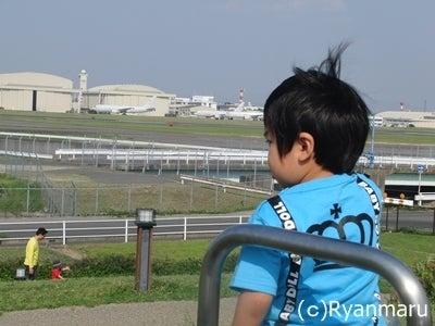 航空館boon
