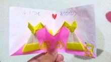 なおなおと愉快な息子たち♪その2~Happy Smile&Storm~-110508_2317~01.jpg