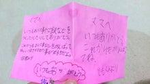なおなおと愉快な息子たち♪その2~Happy Smile&Storm~-110508_2317~02.jpg