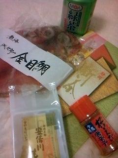 東京&京都 ほぼ日刊 追求!美食道