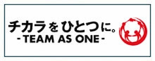 $坂戸シティフットボールクラブオフィシャルブログ~                      『ENJOY FOOTBALL』