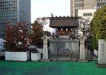 $東條的世界最古の国へようこそ-航空神社