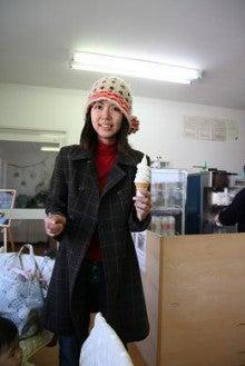 ママmiyaco日記