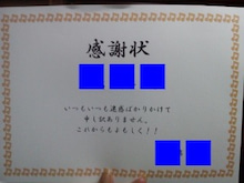 食いしん坊ぺるこのへたれダイエット報告-110509_093709_ed.jpg
