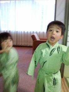 小春&yurikoのblog。-DCF00169.jpg
