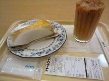 $☆ウルトラランナーへの道☆-DSC_0265.JPG