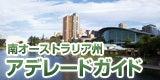 山田幸代オフィシャルブログ「楽球~Lacrosse is Life~」Powered by Ameba