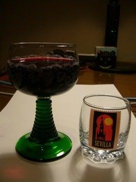 土産のグラス