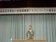 福島県在住ライターが綴る あんなこと こんなこと-原発講演会110503