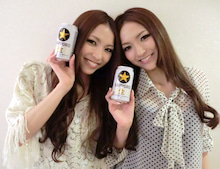 $樋浦姉妹オフィシャルブログ「HIURA SISTERS」Powered by Ameba