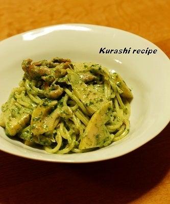 旬菜料理家 伯母直美  野菜の収穫体験ができる料理教室 暮らしのRecipe-筍とほうれん草のクリームパスタ
