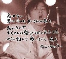 $シンガーソングライター★ジュン・ヤマムラのブログ★-ジュン・ヤマムラ メッセージ