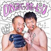 $大堀こういちオフィシャルブログ「ウソ850から900くらいの話」Powered by Ameba-ON