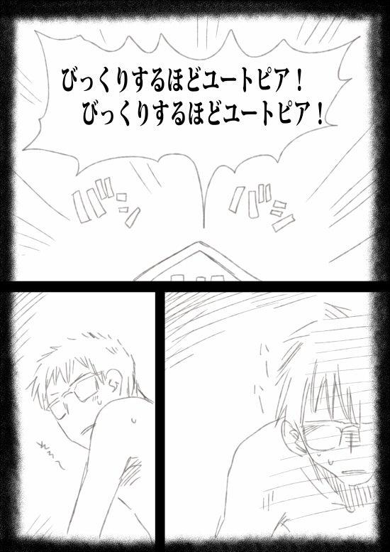 $泣ける2ちゃんねるマガジン