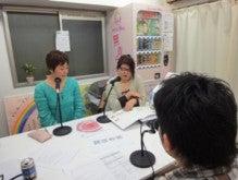 新川てるえと橋本英一の相談ラジオ