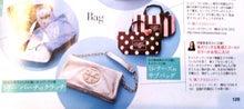 南麻布発シアバター専門店Shea Dreamのブログ