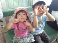 小春&yurikoのblog。-DCF00177.jpg
