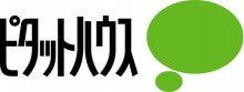 $ピタットハウス鶴ヶ島店★ブログ