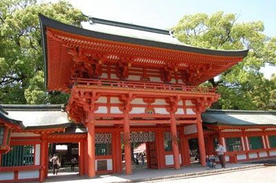 Gen the world ~ちょっとクールにアジアンな日々~-氷川神社
