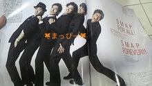 中居くんのほのぼの日記☆with KAT-TUN-DVC00190.jpg