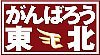 $うどん蔵十の知られざる世界 udon  Life  kurajuu  9010