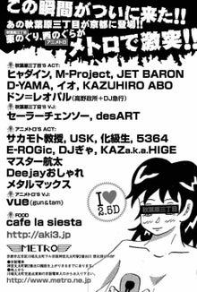 $イヒ学 ( いひ まなぶ ) .log