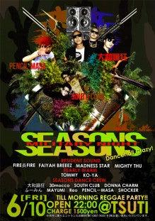 SEASONS KYUSYU TOUR 2010  7/2~8/13-smplseason.jpg