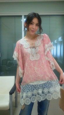 雛形あきこオフィシャルブログ「ひなたぼっこ」Powered by Ameba-2011051122230001.jpg