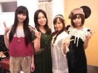 寿美菜子オフィシャルブログ「みなころび八起き」Powered by Ameba