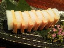 OFFSHORE CRAZY!-豆腐