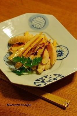 $旬菜料理家 伯母直美  野菜の収穫体験ができる料理教室 暮らしのRecipe-焼き筍