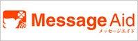 東日本大震災(東北関東大地震)で被害に遭われた方のためにできること-メッセージエイド