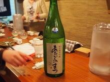 $日本酒のめるとこのブログ