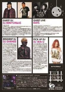 $Boogie Dj's Blog