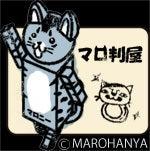 $カフカフ♪ララァ-マロハンヤバナー
