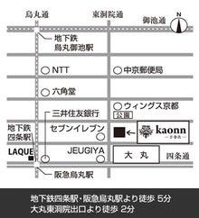 京都発!呉服問屋三代目日記